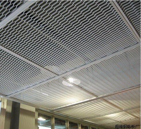 铝板网,铝板吊顶装饰网 大学图书馆吊顶装饰采用铝板网是最佳的 新